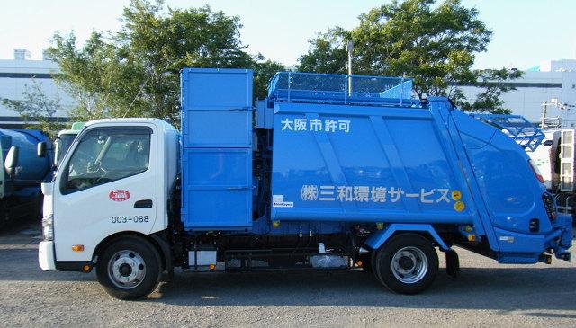株式会社三和環境サービスが保有している車両を紹介!